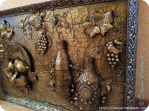 Фрукты, бутылки и виноград. Панно из папье-маше (2) (520x390, 232Kb)
