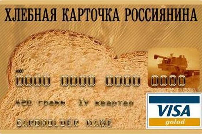 kartochka (700x466, 128Kb)