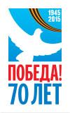logo (100x162, 7Kb)