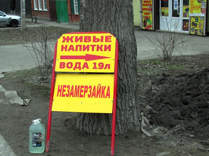 джинсы гвозди постное масло/683232_nezamerzayka (700x525, 354Kb)
