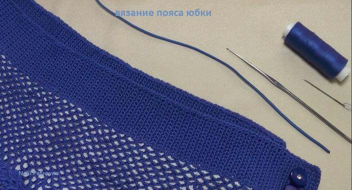 Вязание пояс для юбки 27