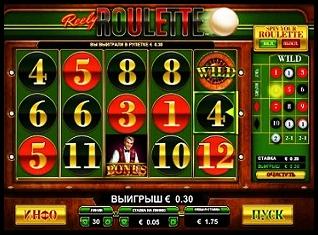 Roullette (318x235, 95Kb)