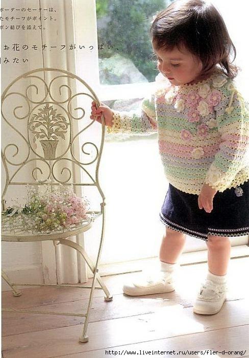 машеньке свитер (488x700, 308Kb)