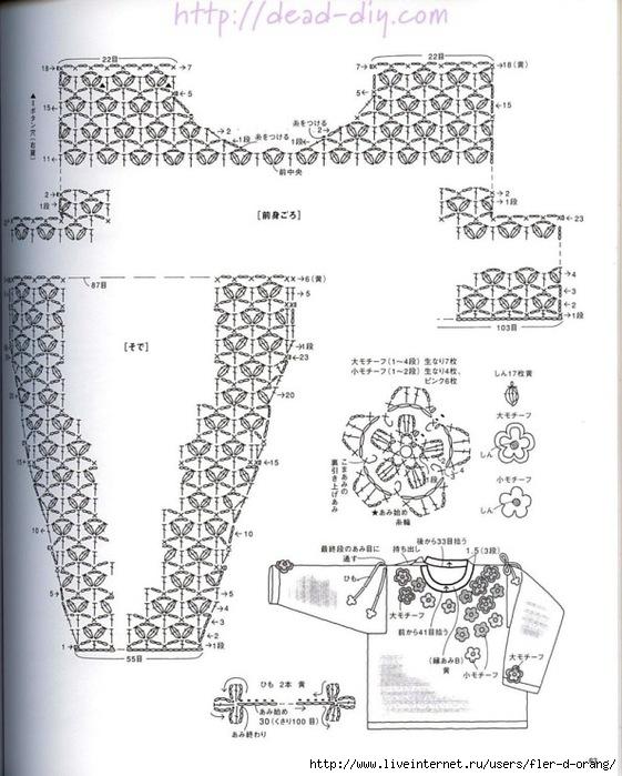 кофточка крючком (561x699, 245Kb)