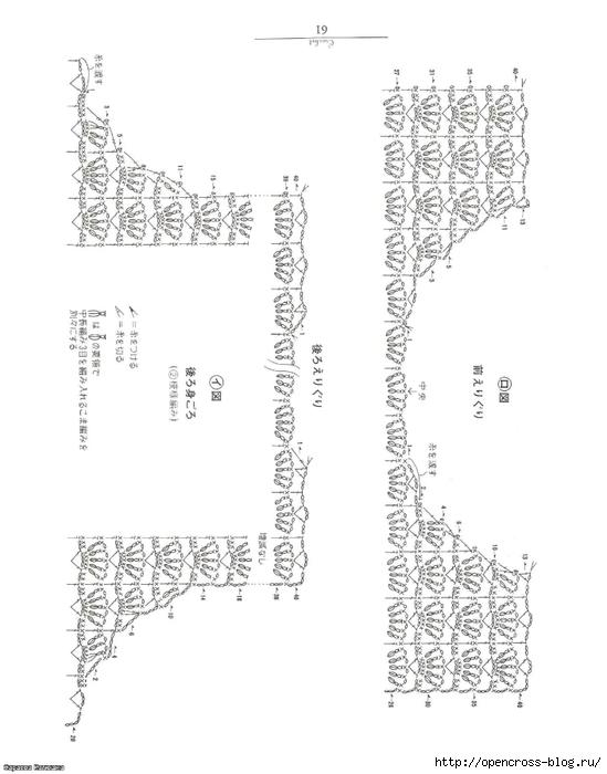 21929793f4ec (549x700, 136Kb)