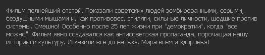 ����� (535x112, 17Kb)