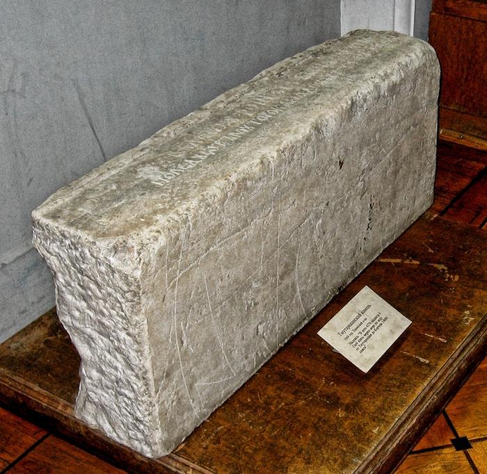 тмутараканский камень (700x682, 447Kb)
