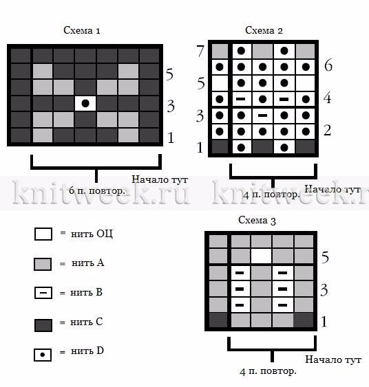 686 (536x563, 111Kb)