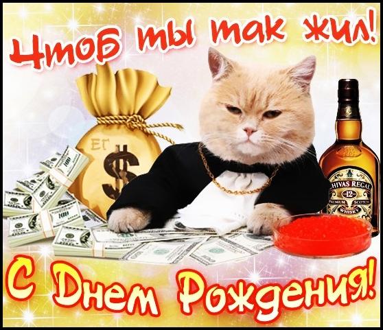 http://img0.liveinternet.ru/images/attach/c/0/120/959/120959740_328ef78d9063e49e924c4d720796b010.jpg