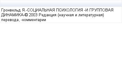 mail_90824941_ (400x209, 5Kb)