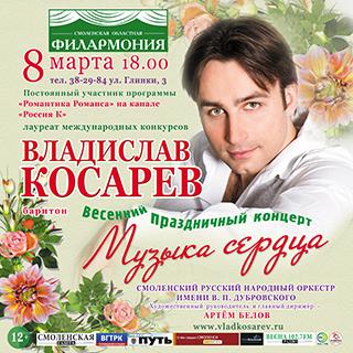 kosarev-a_1421841441 (320x320, 194Kb)