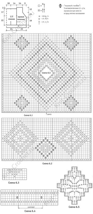 V15_03-06a (304x700, 138Kb)