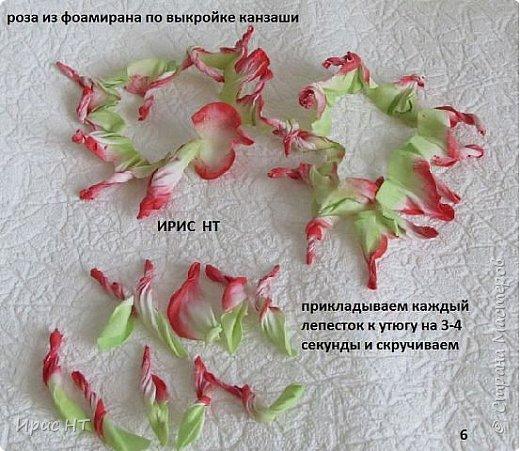 роза из фоамирана_мк (8) (520x451, 213Kb)