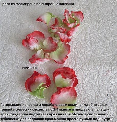 роза из фоамирана_мк (9) (458x480, 209Kb)