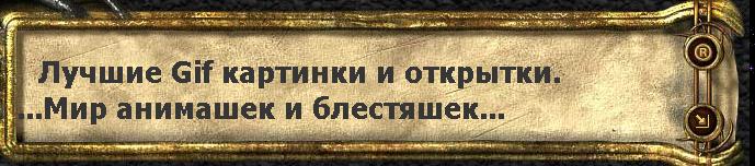 3824100_20150307_160254_Skrinshot_ekrana (689x152, 195Kb)