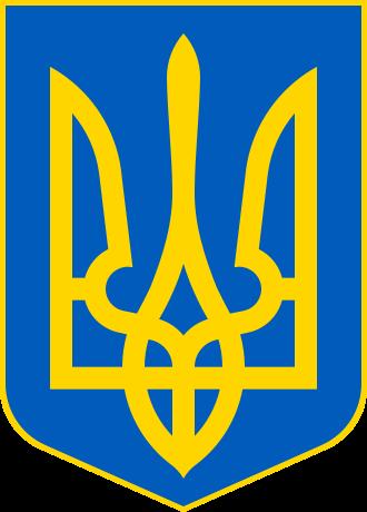 3418201_002__UKRAINE___330pxLesser_Coat_of_Arms_of_Ukraine_svg__21_Kb_ (330x460, 20Kb)