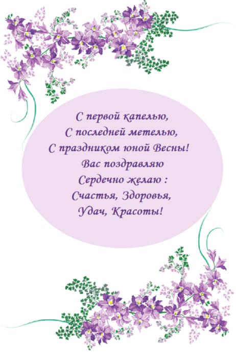 0_77a59_767135d7_XL (462x700, 248Kb)