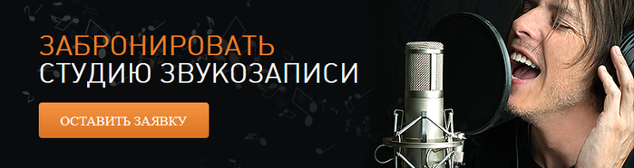 4239794_Bezimyannii (700x186, 149Kb)