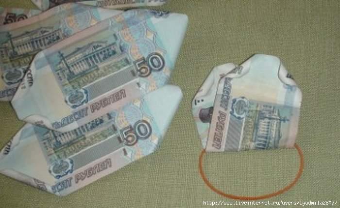 Как сделать букет из денежных купюр