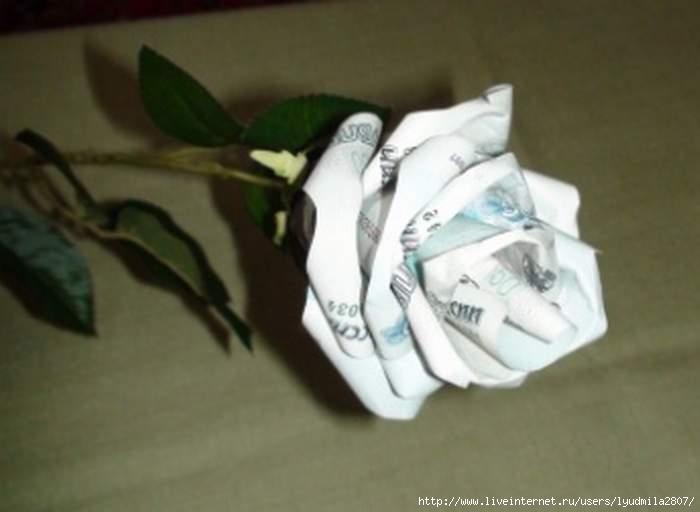 Как сделать цветок из купюры своими руками