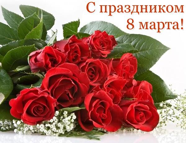 4037443_98216266_14399_original (600x461, 86Kb)
