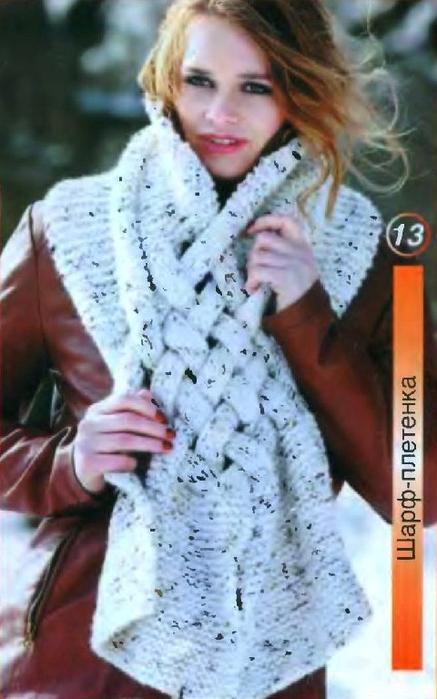 Вязание шарфа из пряжи буклями