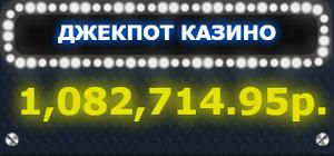 3509984_5 (300x140, 60Kb)