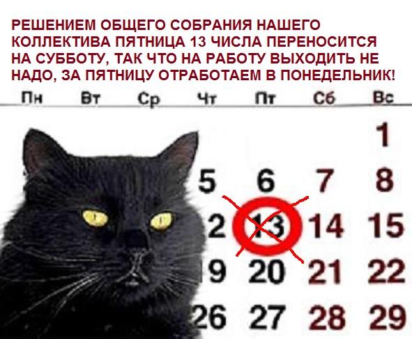 1207817_Tyapnica_15_ (591x486, 100Kb)