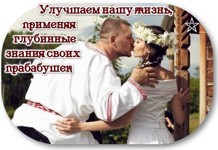 5365358_ylychshaem_nashy_jizn (700x482, 80Kb)