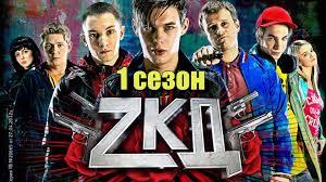 zkd (300x168, 15Kb)