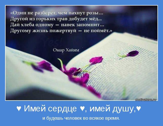 motivator-37422 цитата 1 (644x499, 217Kb)