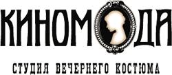 4208855_logo_kinomoda (250x109, 41Kb)