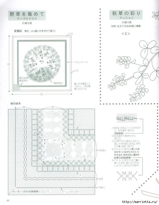 Вышивка гладью панно, картин и подушек (5) (543x700, 193Kb)