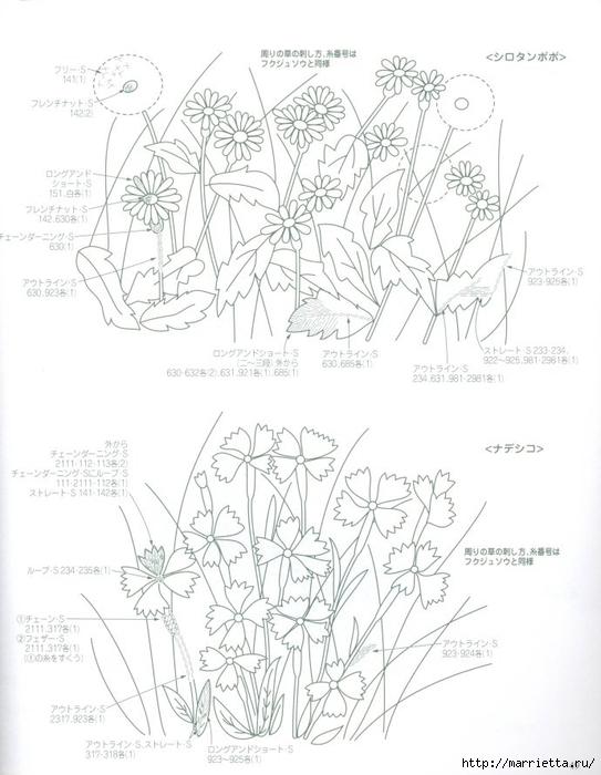 Вышивка гладью панно, картин и подушек (9) (543x700, 206Kb)