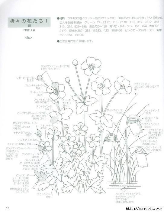 Вышивка гладью панно, картин и подушек (11) (543x700, 189Kb)