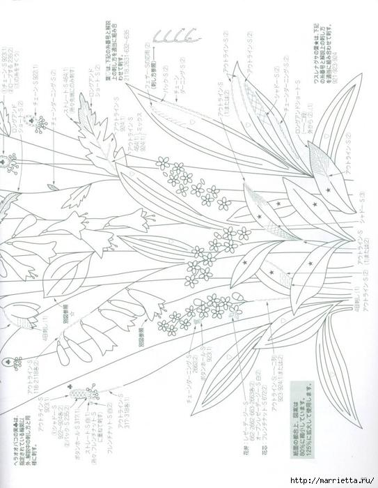 Вышивка гладью панно, картин и подушек (15) (543x700, 226Kb)