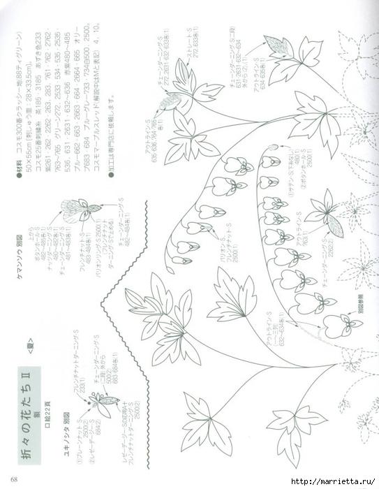 Вышивка гладью панно, картин и подушек (36) (543x700, 192Kb)