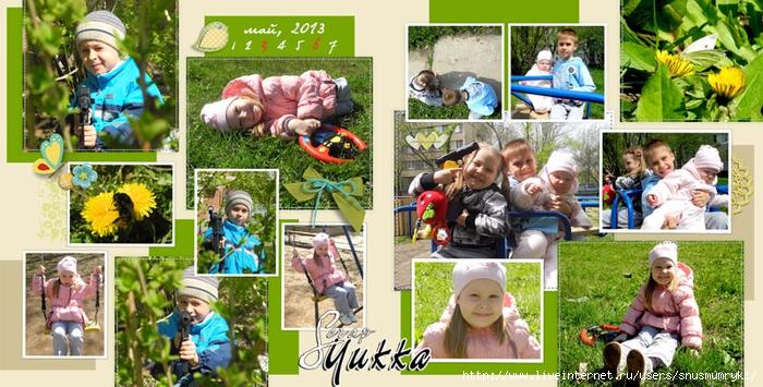 yukkascrap_obraz (700x355, 288Kb)