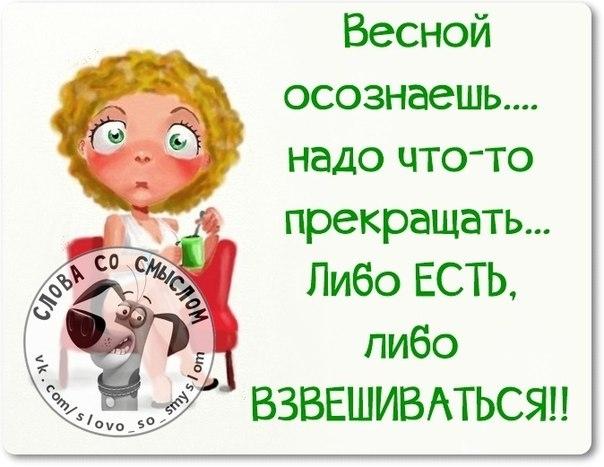 1426189633_frazki-14 (604x467, 136Kb)