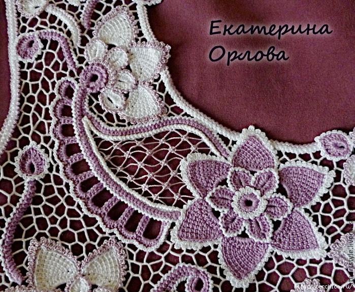 b28d9f706f4cb312fcd4868b29--odezhda-bluza-vyazanaya-kryuchkom-elegiya (700x575, 460Kb)