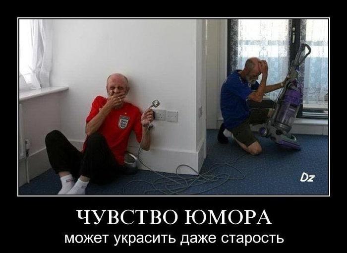 1259869_umor (700x510, 92Kb)