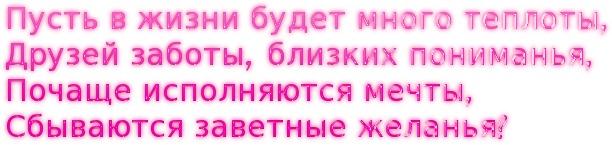 cooltext1888832380-4 (650x145, 36Kb)