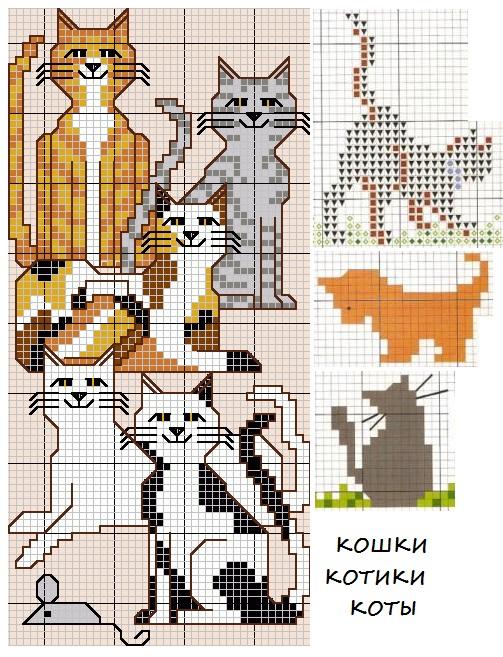 кошки (503x657, 459Kb)