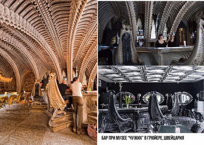 10 ресторанов, кафе и баров с самым оригинальным дизайном (700x500, 523Kb)