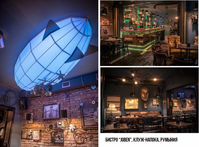 10 ресторанов, кафе и баров с самым оригинальным дизайном3 (700x516, 445Kb)