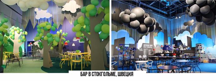 10 ресторанов, кафе и баров с самым оригинальным дизайном7 (700x262, 254Kb)