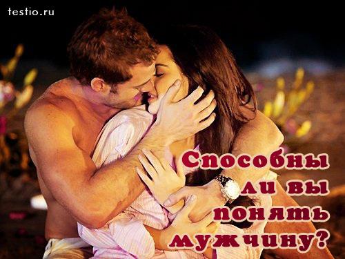 90994546_nezhnost_dvoih (500x375, 265Kb)