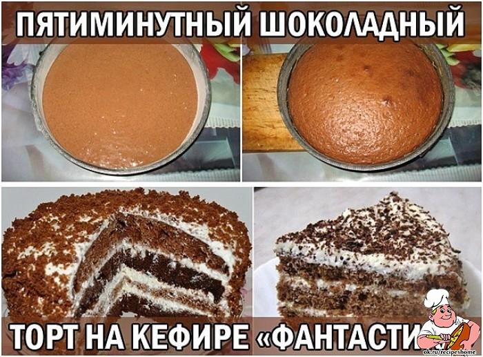 Тортики в домашних условиях рецепты с пошагово