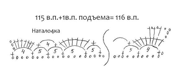 l (1) (600x218, 51Kb)