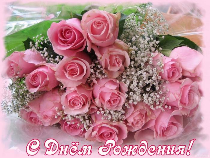116357326_happybirthday239__1_ (700x525, 246Kb)
